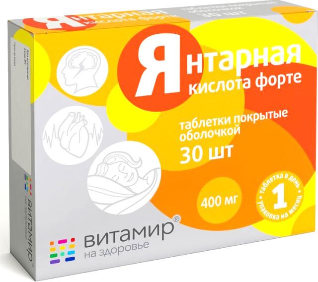 Янтарная кислота форте Витамир таблетки №30 купить в Москве по цене от 139 рублей