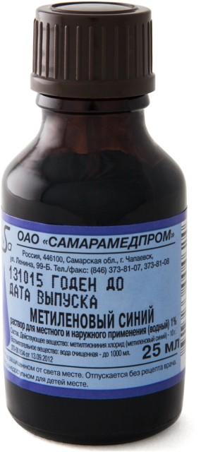 Метиленового синего раствор водный 1% 25мл купить в Москве по цене от 63 рублей