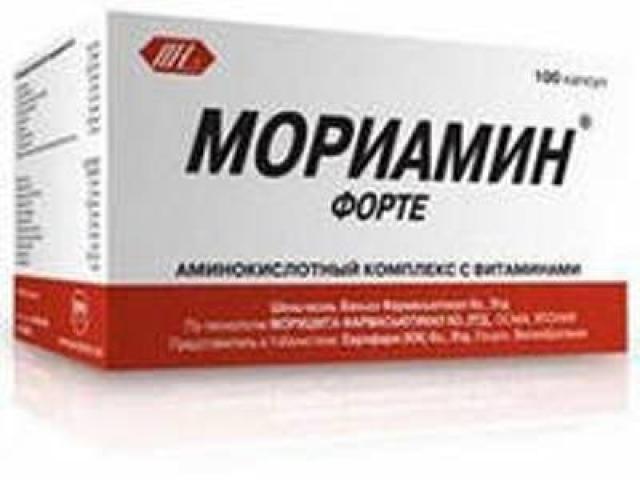 Мориамин Форте капсулы №100 купить в Москве по цене от 0 рублей