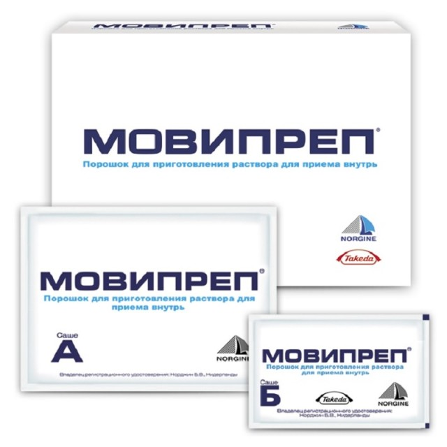 Мовипреп порошок для приготовления внутрь саше №2 купить в Москве по цене от 825 рублей