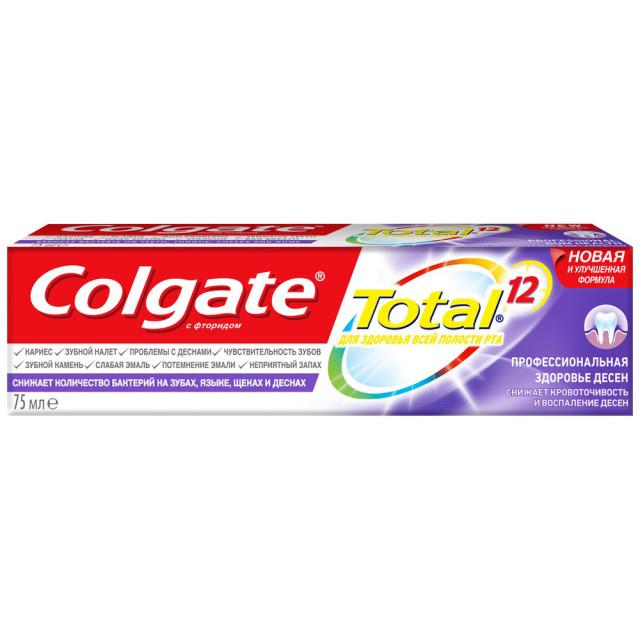 Колгейт зубная паста Тотал 12 Про Здоровье десен 75мл купить в Москве по цене от 142 рублей