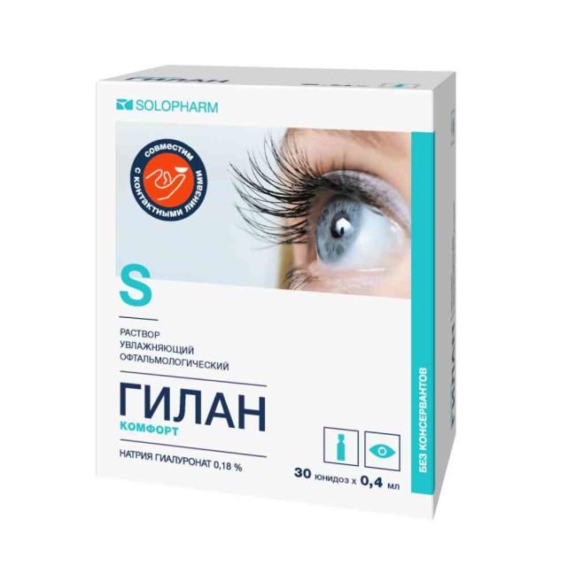 Гилан Комфорт капли глазные 0,18% 0,4мл №30 купить в Москве по цене от 356 рублей