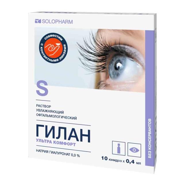 Гилан УльтраКомфорт капли глазные 0,3% 0,4мл №10 купить в Москве по цене от 284 рублей