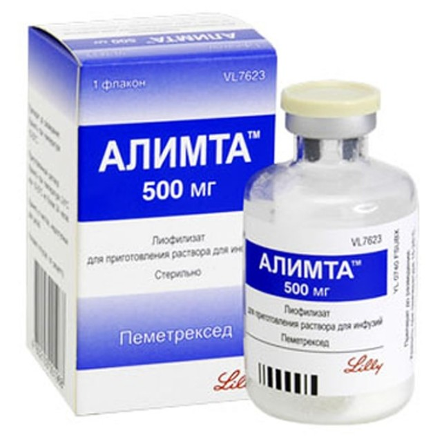 Алимта лиофилизат для инъекций 500мг №1 купить в Москве по цене от 0 рублей