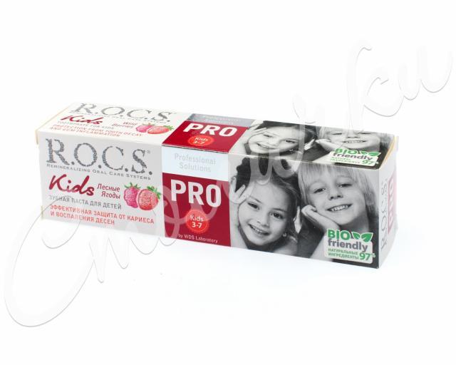 Рокс зубная паста Кидс лесн.ягоды 45г купить в Москве по цене от 234 рублей