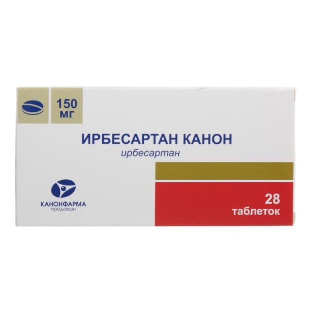 Ирбесартан таблетки 300мг №28 купить в Москве по цене от 488 рублей