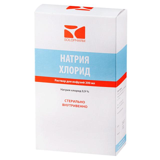 Натрия хлорид раствор для инфузий 0,9% 200мл купить в Москве по цене от 54 рублей
