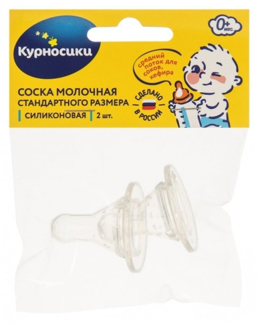 Курносики соска силикон стандартн. №2 12032 купить в Москве по цене от 78 рублей