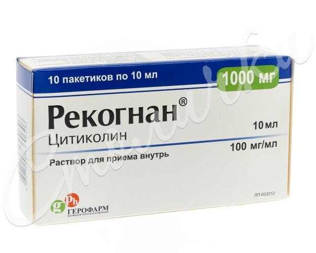 Рекогнан раствор для внутреннего применения 100мг/мл 10мл №10 купить в Москве по цене от 1310 рублей