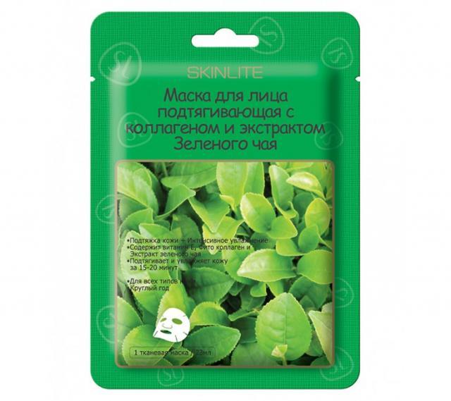 Скинлайт маска для лица подтяг.коллаген/зел.чай 23мл купить в Москве по цене от 85 рублей
