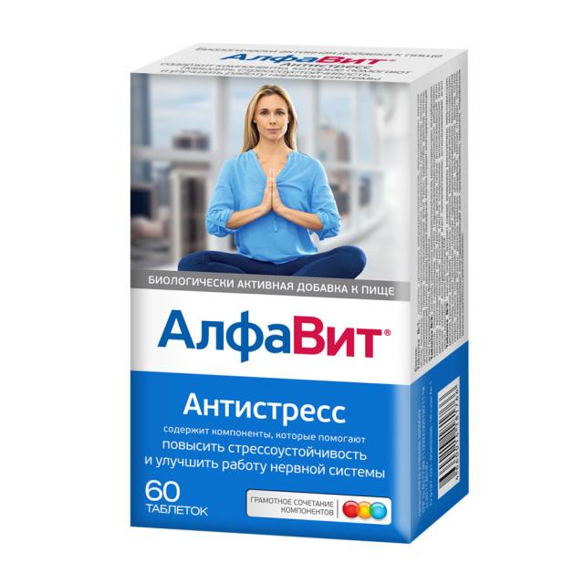 Алфавит Антистресс таблетки №60 купить в Москве по цене от 437 рублей