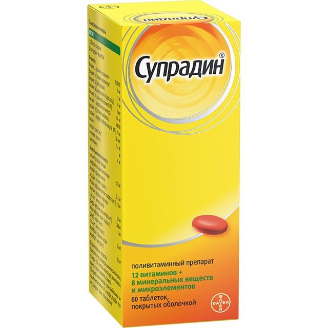 Супрадин таблетки п.о №60 купить в Москве по цене от 1330 рублей
