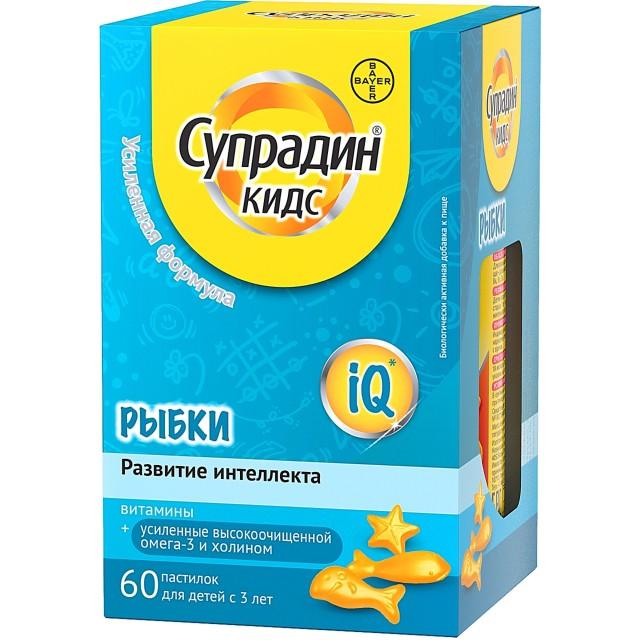 Супрадин Кидс Рыбки пастилки жевательные №60 купить в Москве по цене от 692 рублей