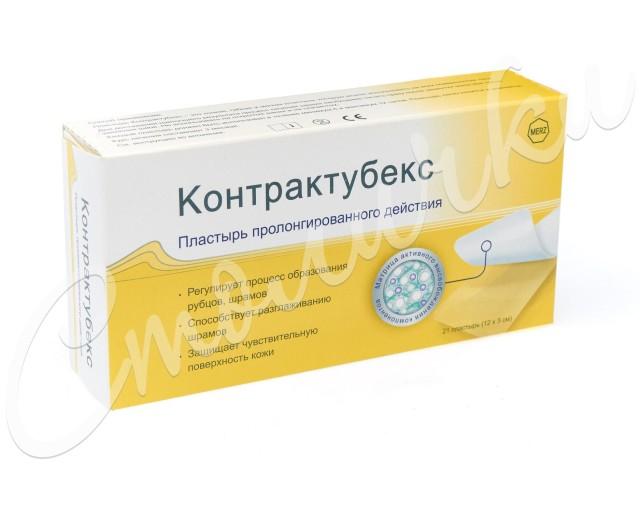 Контрактубекс пластырь пролонгированные д-я №21 купить в Москве по цене от 1260 рублей