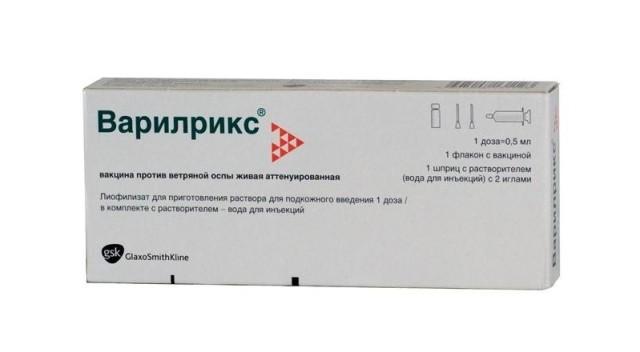 Варилрикс лиофилизат для инъекций 0,5мл/доза №1 купить в Москве по цене от 1960.5 рублей