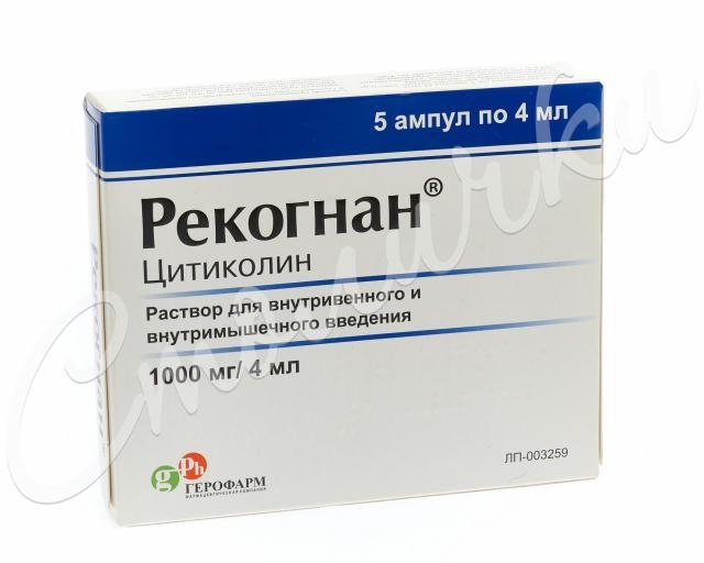 Рекогнан раствор внутривенно и внутримышечно 1000мг/4мл ампулы 4мл №5 купить в Москве по цене от 857.5 рублей