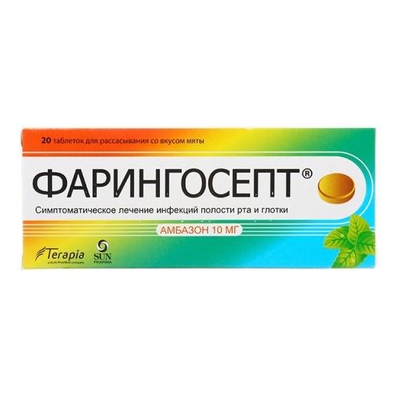 Фарингосепт таблетки для рассасывания Мята 10мг №20 купить в Москве по цене от 198 рублей