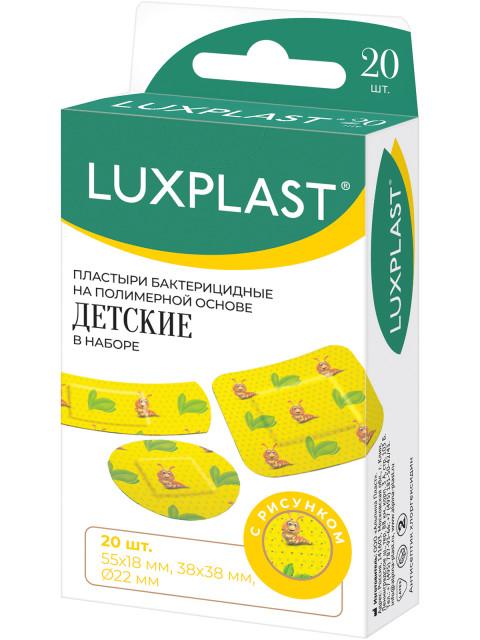 Люкспласт Пластуля пластырь детский №20 купить в Москве по цене от 125 рублей