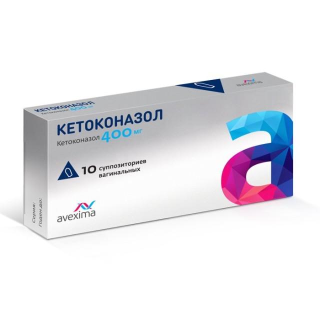 Кетоконазол Авексима суппозитории вагинальные 400мг №10 купить в Москве по цене от 433 рублей