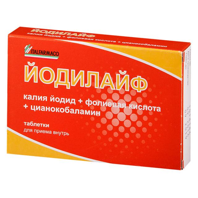 Йодилайф таблетки №28 купить в Москве по цене от 385 рублей