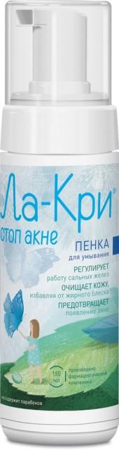Ла-Кри пенка для умывания Стоп Акне 150мл купить в Москве по цене от 343 рублей