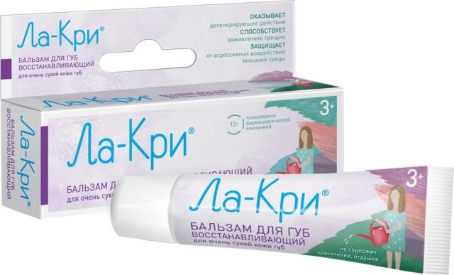 Ла-Кри бальзам для губ восстанавливающий 12г купить в Москве по цене от 143 рублей