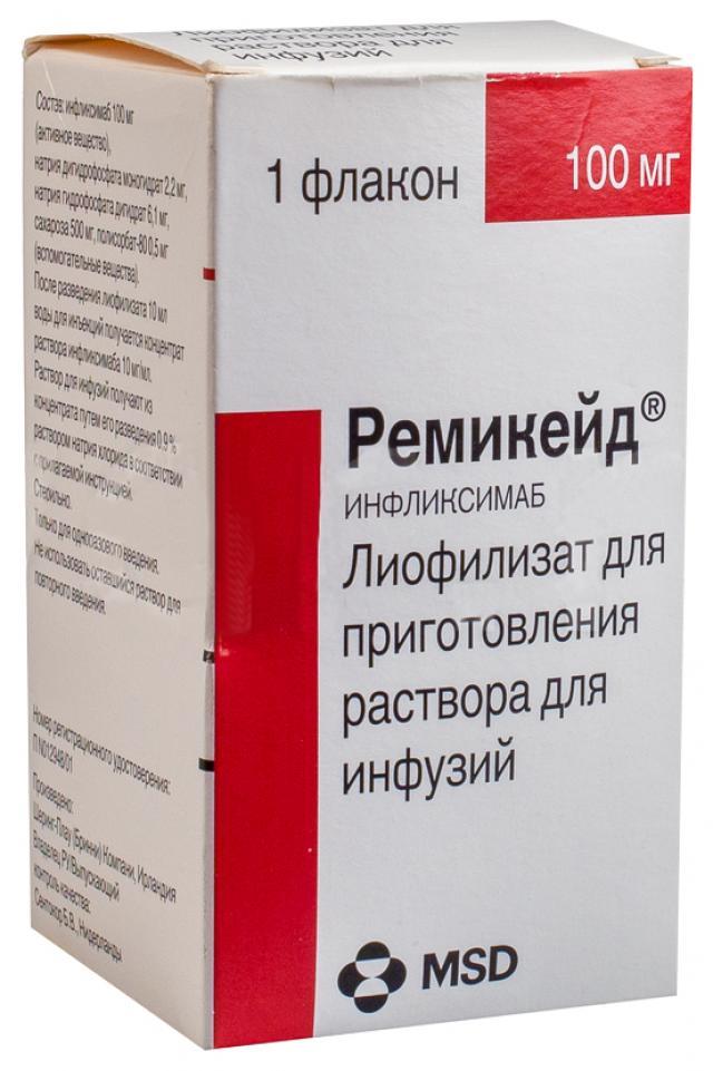 Ремикейд лиофилизат для инфузий 100мг №1 купить в Москве по цене от 0 рублей