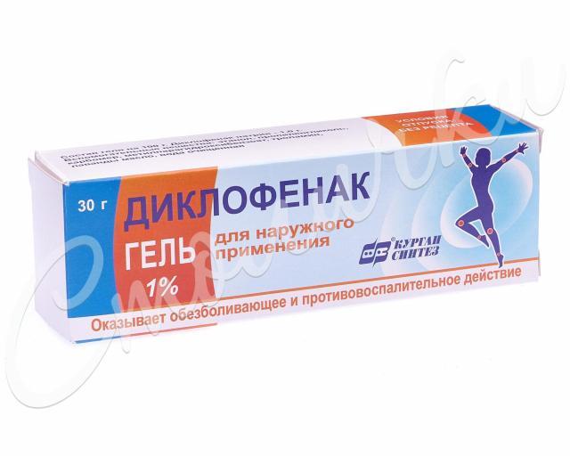 Диклофенак Синтез гель 1% 30г купить в Москве по цене от 49 рублей