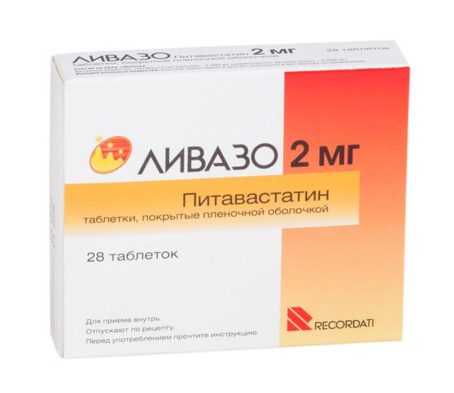Ливазо таблетки п.о 2мг №28 купить в Москве по цене от 1010 рублей