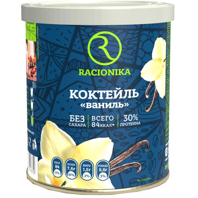 Рационика диет коктейль Ваниль 350г купить в Москве по цене от 775 рублей