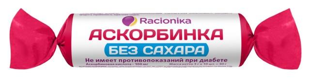 Рационика Аскорбинка без сахара 50мг таблетки №10 купить в Москве по цене от 60 рублей
