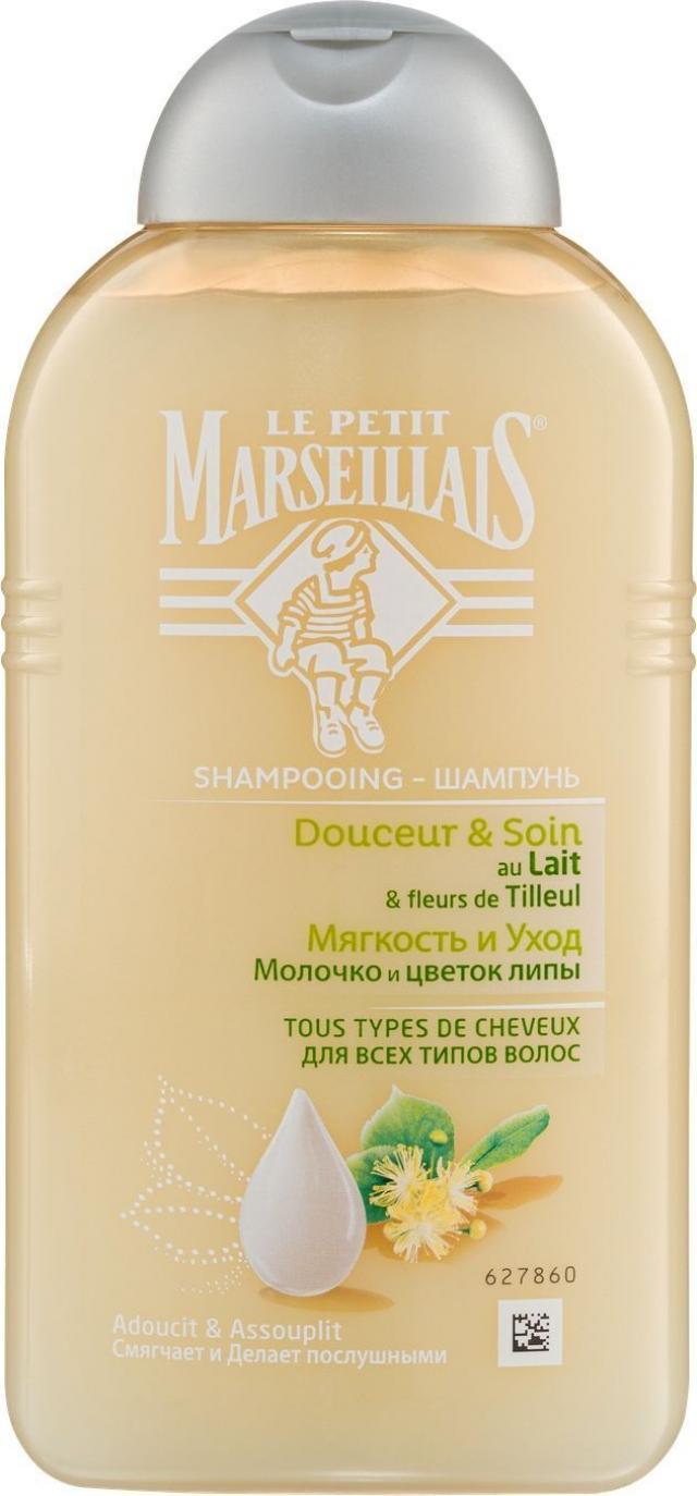 Ле Петит Марсельез шампунь для всех типов волос молочко/липа 250мл купить в Москве по цене от 0 рублей