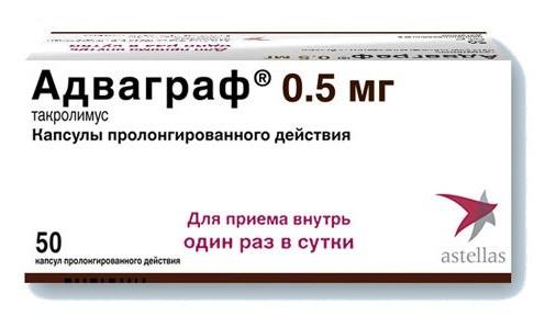 Адваграф капсулы 0,5мг №50 купить в Москве по цене от 0 рублей