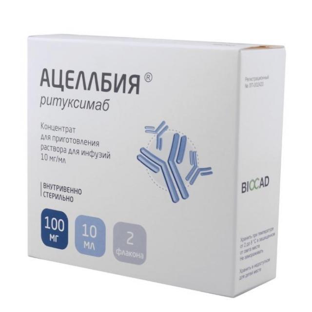 Ацеллбия концентрат для инфузий 10мг/мл 10мл №2 купить в Москве по цене от 0 рублей