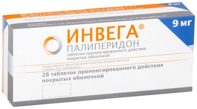 Инвега таблетки пролонгированные 9мг №28 купить в Москве по цене от 3132.5 рублей