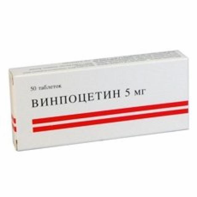 Винпоцетин таблетки 5мг №50 Гедеон Рихтер купить в Москве по цене от 106 рублей