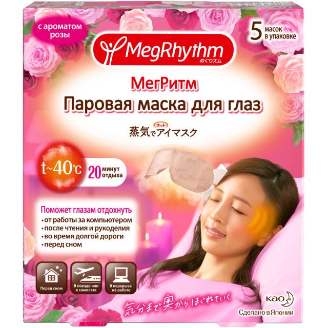 МегРитм маска для глаз паровая роза №5 купить в Москве по цене от 0 рублей