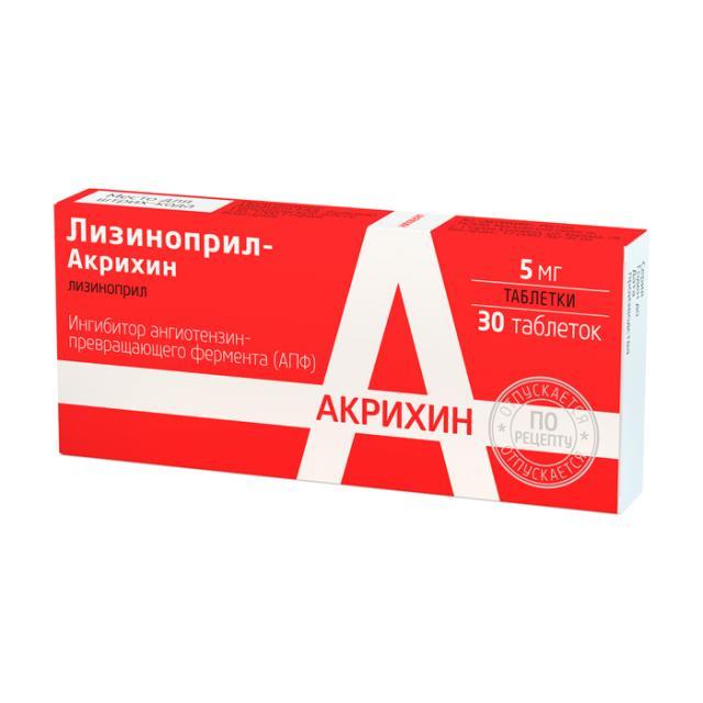 Лизиноприл таблетки 5мг №30 купить в Москве по цене от 93 рублей