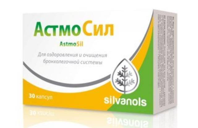 Астмосил капсулы №30 купить в Москве по цене от 0 рублей