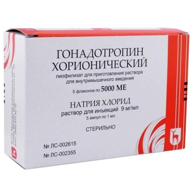 Гонадотропин ХГЧ лиофилизат для приготовления раствора внутримышечно 5000 МЕ №5 купить в Москве по цене от 2910 рублей