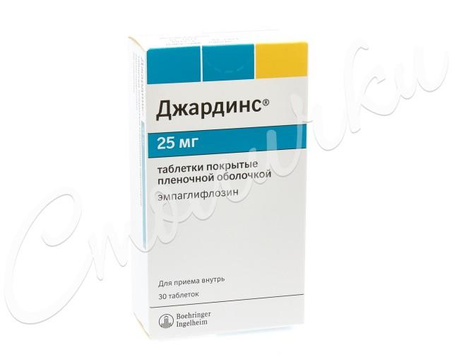 Джардинс таблетки 25мг №30 купить в Москве по цене от 2746.5 рублей