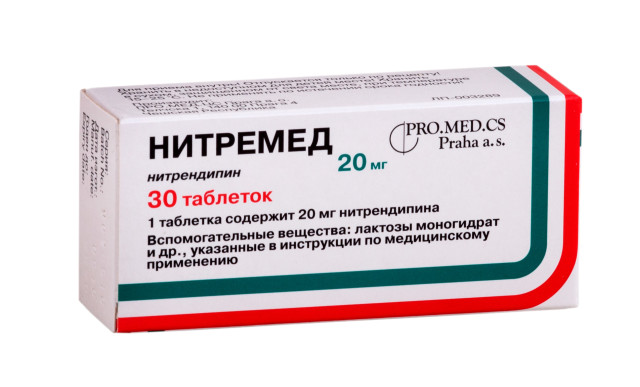 Нитремед таблетки 20мг №30 купить в Москве по цене от 488 рублей