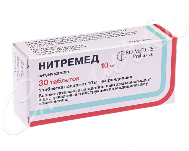 Нитремед таблетки 10мг №30 купить в Москве по цене от 388 рублей