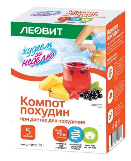 Леовит БиоСлимика Компот Похудин 18г №5 купить в Москве по цене от 135 рублей