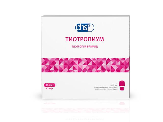 Тиотропиум-натив капсулы для ингаляций 18мкг №30 (с ингал.) купить в Москве по цене от 1942.5 рублей