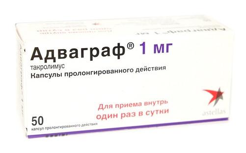 Адваграф капс.1мг №50 купить в Москве по цене от 0 рублей