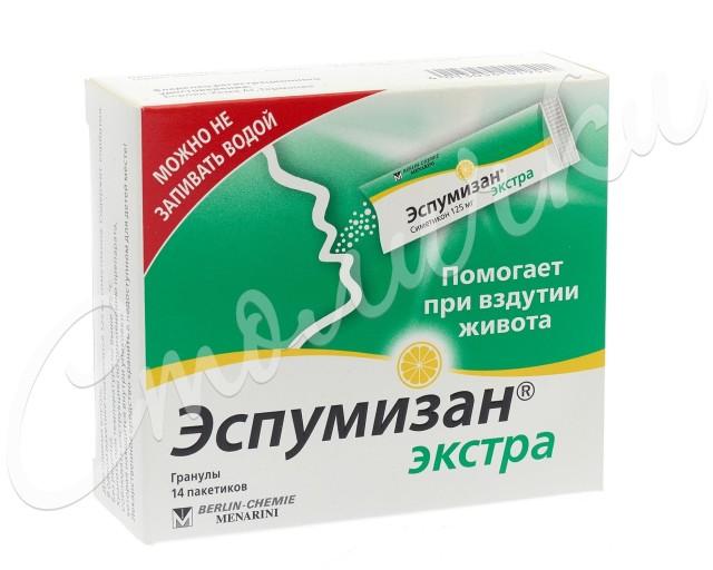 Эспумизан экстра гранулы 125мг саше №14 купить в Москве по цене от 422 рублей