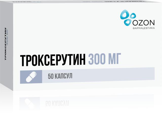 Троксерутин капсулы 300мг №50 купить в Москве по цене от 285 рублей