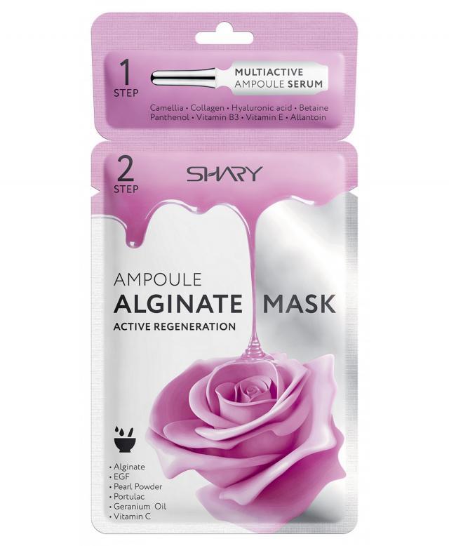 Шери маска для лица альгинатная сыворотка актактивгая регенерация 30г купить в Москве по цене от 211 рублей