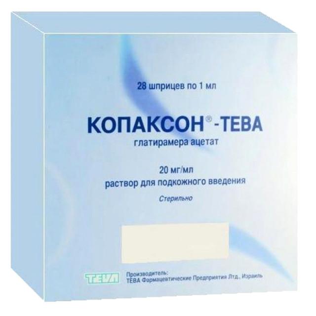 Копаксон раствор для инъекций 20мг/мл 1мл №28 купить в Москве по цене от 25944.5 рублей